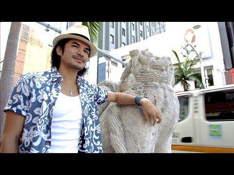 Meet Shogen / OKINAWA: A Journey Of Discovery