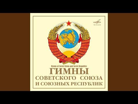 Anthem of the Turkmen Ssr
