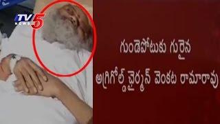 Agrigold Chairman Vankataramarao Hospitalized |Sent to NIMS Hospital for Better Treatment