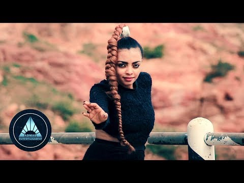 Play Eden Kesete - Ferah Gorah - New Eritrean Music 2018 in Mp3, Mp4 and 3GP