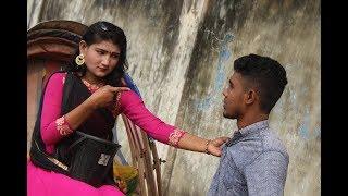 ঔ ভাই ধীরে চালান আমার দূধ নরে....Bangla funny video 2018.