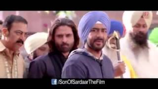 Son Of Sardar - Son of Sardar BICHDANN REMIX by DJ JAY
