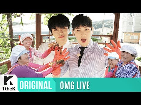 download lagu OMG LIVE(無뜬금라이브): DUETTO(듀에토) _ Miracle gratis