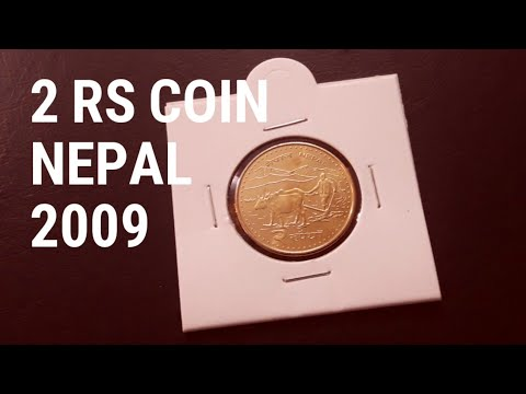 2 Rupees Coin 2009, Nepal