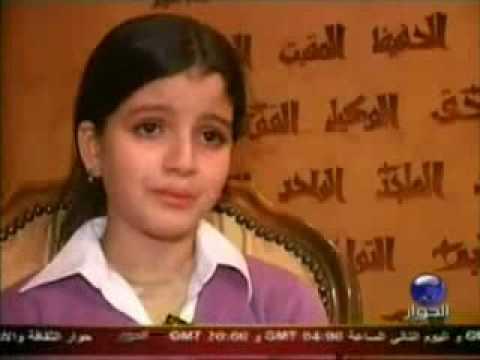 اجمل بنت في الدنيا Music Videos