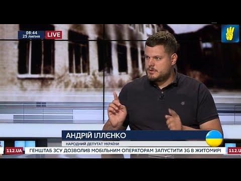 Російська окупація на Донбасі та в Криму: як має діяти Україна. Коментар Андрія Іллєнк