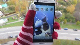 Обзор смартфона HTC Desire 626G+ - либо слабовато, либо дороговато