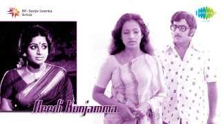 download lagu Beedikkunjamma  Thothu Thothu Song gratis