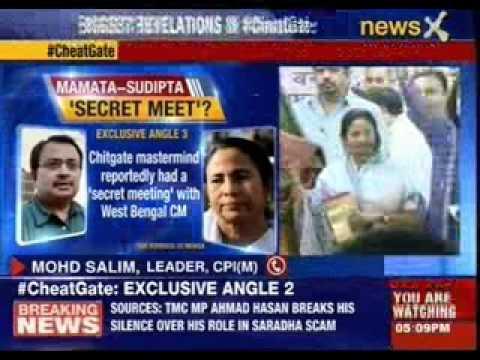 Kunal Ghosh: Mukul Roy was present during Mamata-Sen meet