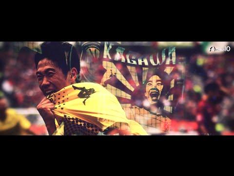 Shinji Kagawa - I'm coming home - Borussia Dortmund - 2014 | 1080p