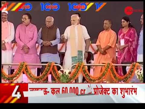 News 100: PM Modi's Uttar Pradesh tour begins today
