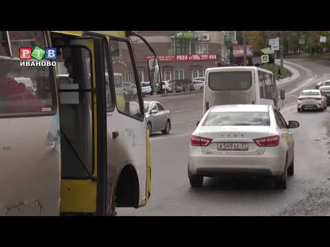 Пассажироперевозки с поддельными правами