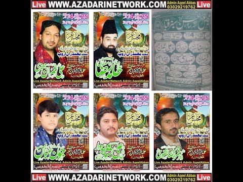Live Majlis 4 November 2018 Sialkot By Pas Aroop