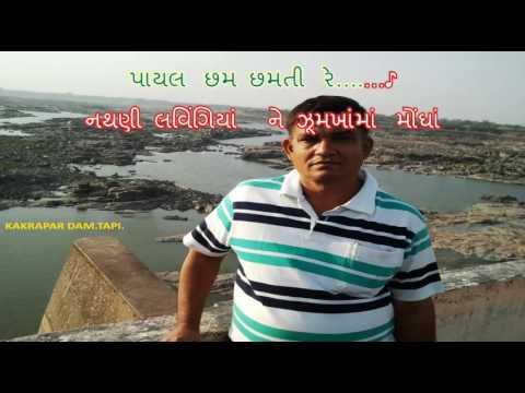 Chhelaji Re Mari Hatu........ Karaoke(Gujarati).....છેલાજી રે…  મારે હાટુ