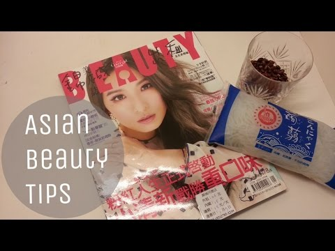ASIAN BEAUTY TIPS | Reduce Puffiness, Red Bean Water, Facial Massage, Konjac | effortlessruth