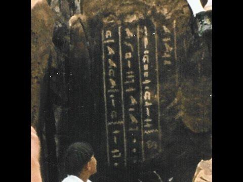 giants, treasures, antiquities & mines, Unpublished stories of
