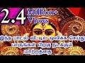 download lagu      இந்த பாடல் வீட்டில் ஒலிக்க செய்து பாருங்கள் பிறகு நடக்கும் மாற்றத்தை - Sattaimuni Nathar    gratis