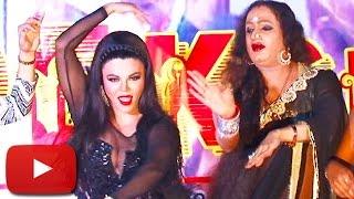 Rakhi Sawant's CHEAP DANCE   Shocking TRANSGENDER Look   LehrenTV
