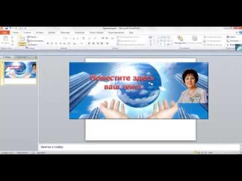 #$ Как создать хедер и футер для письма в рассыльщик! $#