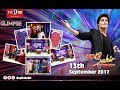 Aap ka Sahir | Morning Show | 13th September 2017 | Full HD | TV One