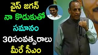 Governor Narasimhan Emotional Video On AP CM YS Jagan At Farewell Party In AP | Cinema Politics Live