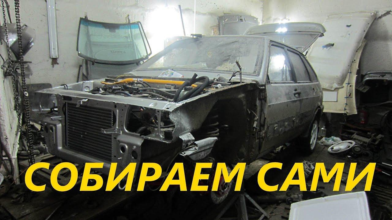 Ваз 2114 супер авто фото