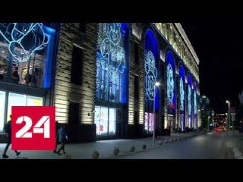Обновленная Москва отметит 870-летие