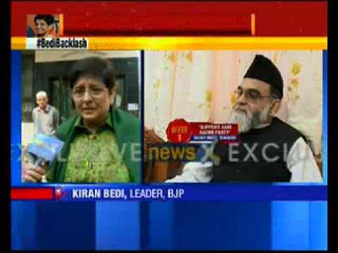 Kiran Bedi's exclusive interview Post Delhi Assembly elections 2015
