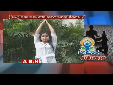 International Yoga Day 2018 | Singer Smitha About Importance of Yoga