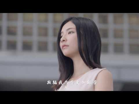 詹曼鈴-望秋風