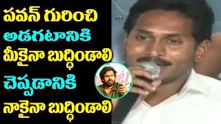 YS Jagan Strong Counter On Pawan Kalyan Bus Yatra