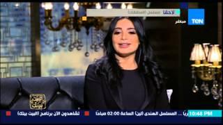 البيت بيتك - الفنانة ماريا .. مش ذنبي أعمل إغراء في أغنية