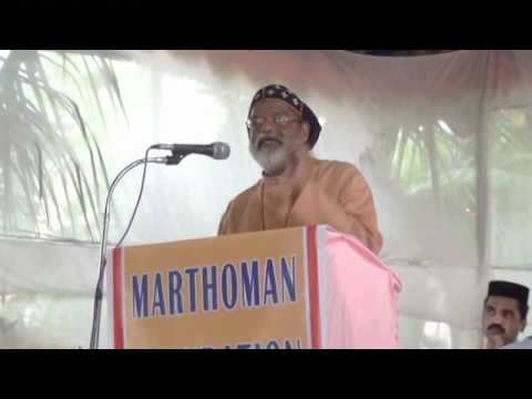 Marthoman Foundation Family Meet At Niranam video