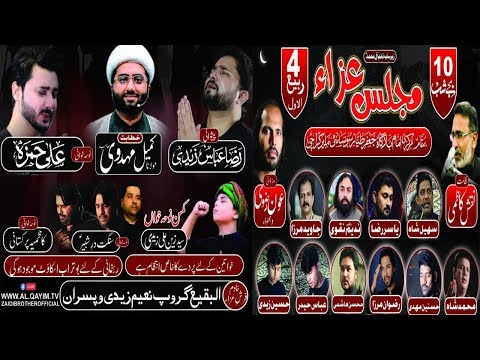 ???? Live Majlis-e-Aza- 4th Rabi-ul-Awal Moulana Kumail Mehadvi - Markazi Imam Bargah Malir - Karach