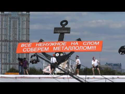 Red Bull Flugtag in Moscow - Лучшие моменты