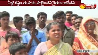 Titli Cyclone Effect in Srikakulam | Kambala Rayudu Peta People Face to Face | Sakshi Ground Report