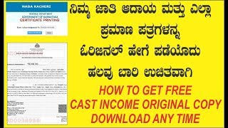 ORIGINAL CAST INCOME DOWNLOAD ANY TIME,