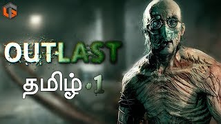 Outlast தமிழ் Part 1 Horror Game Live Tamil Gaming