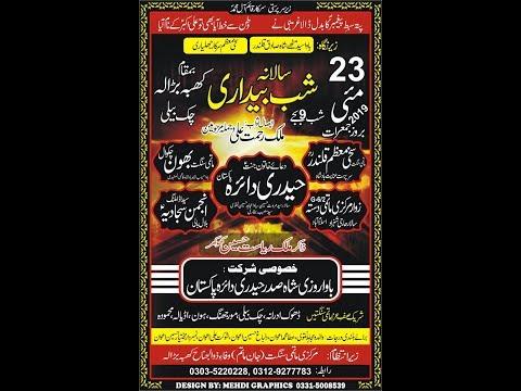 Live Matam dari 23 May 2019 Khaba Bralla Chak beli khan Rawalpindi