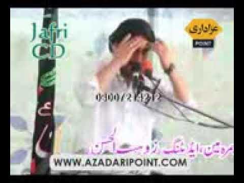 Zakir Murtaza Ashiq Majlis 22 June 2015 Jalsa Zakir Syed Asbaar Sabir Behel 144p