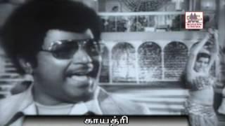 Unnai Thaan Song Old Item song Gayathri Rajini Ilaiyaraja