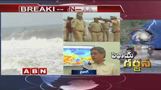 pethai Cyclone live updates | Expecting heavy rains and Strong Winds