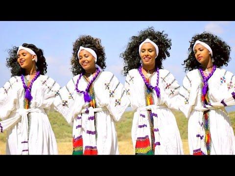 Meseret Getu - Yegonder Lij - New Ethiopian Music 2017