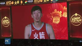 Celebrating Chinese Lunar New Year at Houston Rockets' home court