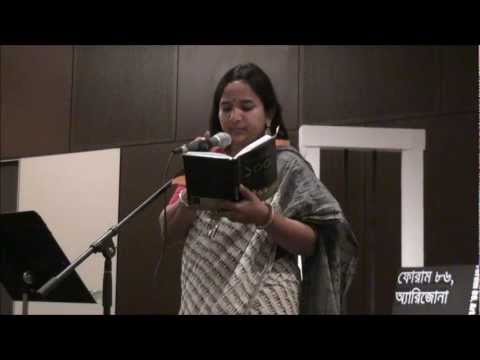 Poetry Recitation By Shaila Nahar Mukti At Ekushe February Program, 2012 video