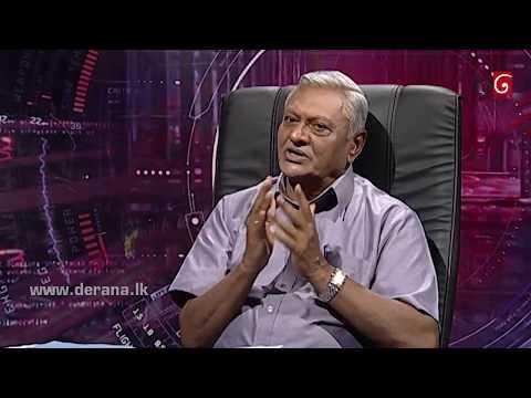 360 With Chamal Rajapaksa ( 10-07-2017 )