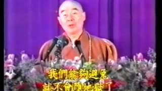 Đại Thế Chí Bồ Tát Niệm Phật Viên Thông Chương Sớ Sao Tinh Hoa, tập 3 - Pháp Sư Tịnh Không