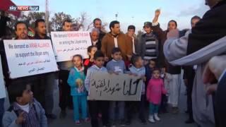 إدانة دولية لتفجير القبة بليبيا