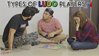 Types Of LUDO Players Harsh Beniwal