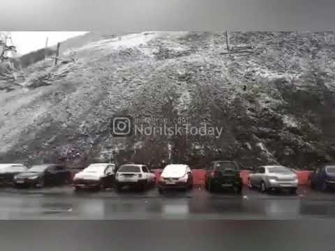 В Норильске выпал снег